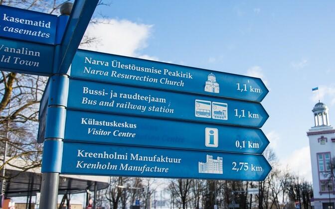 По случаю годовщины восстановления независимости Эстонии в Нарве состоится ряд мероприятий.