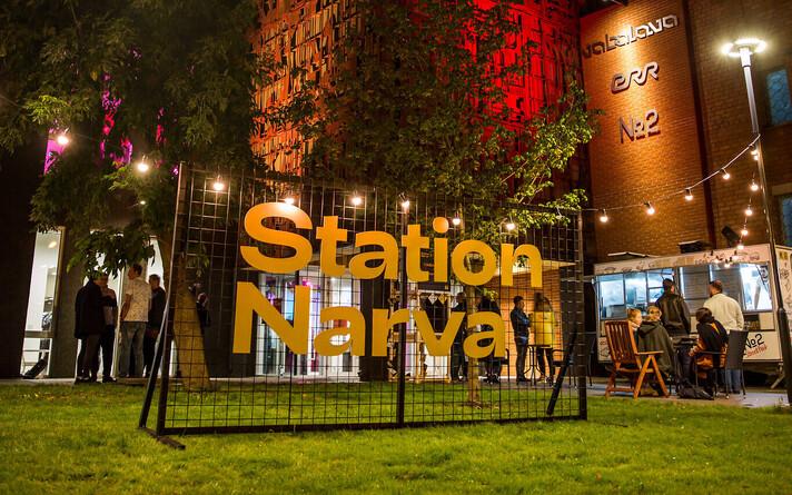 Фестиваль Station Narva.