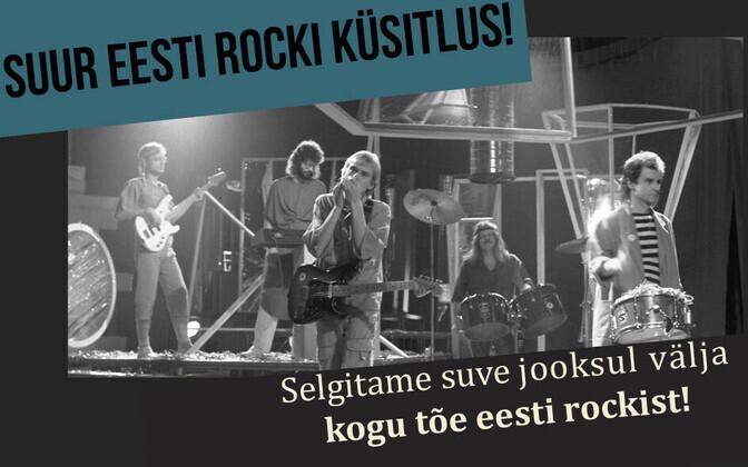 Eesti rocki küsitluse viimasel nädalal otsime parimat rockbändi ja rockalbumit.