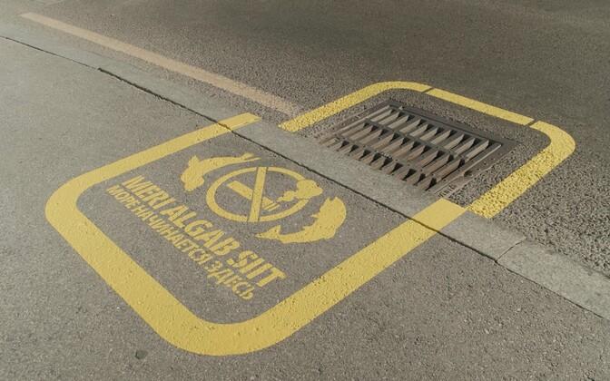 В Таллинне на люки ливневой канализации нанесут надпись «Море начинается здесь».