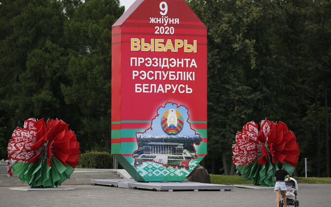 После прошедших 9 августа выборов президента Республики Беларусь в стране не утихают акции протеста.