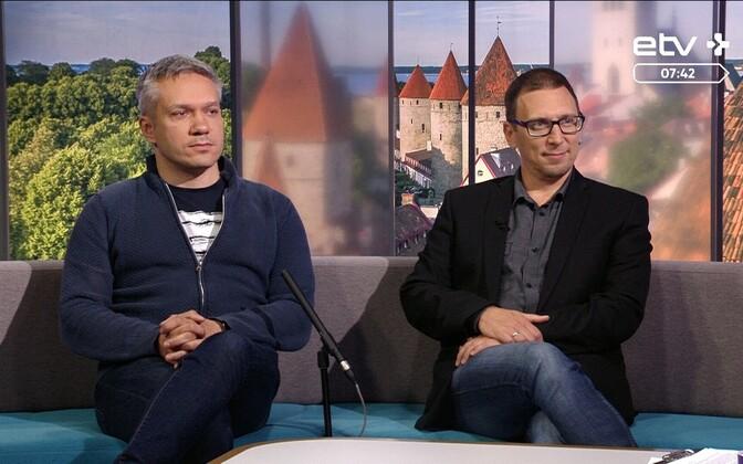 Андрей Коробейник и Евгений Супин.