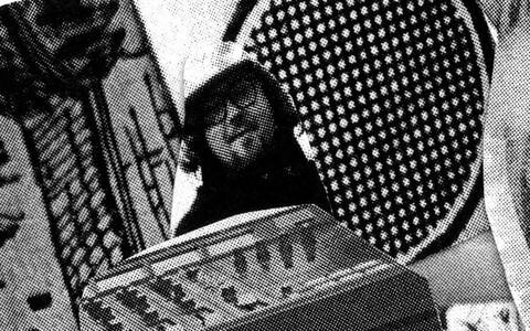 Misha Panfilov Sound Combo