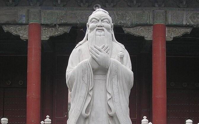 Kong Fuzi tempel