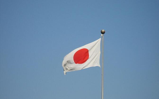 Jaapani lipp