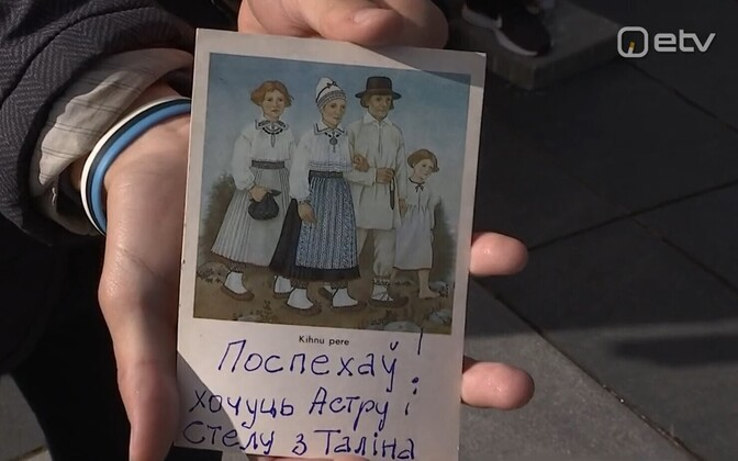 A message of support for Belarusian detainees written on Sunday.