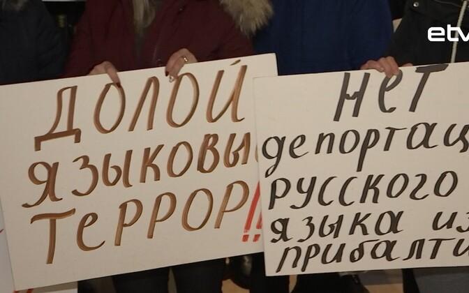 Решение о слиянии школ в Кейла было принято несмотря на протесты.