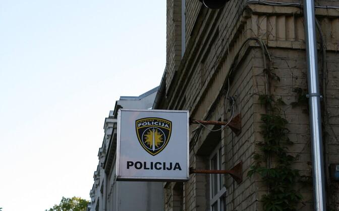 Полиция Латвии пока не выписала жителям Эстонии ни одного штрафа за нарушение требования самоизоляции.