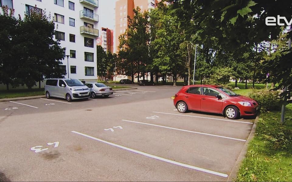 Парковка.