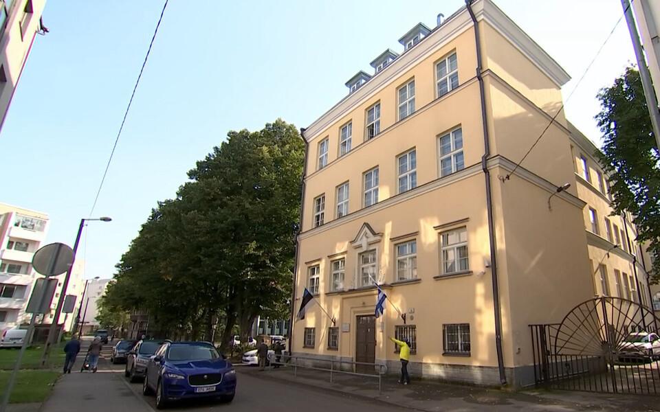 Таллинская еврейская школа.