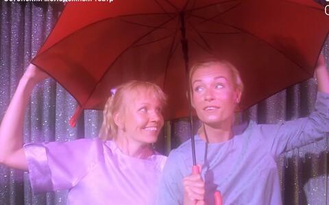 «Огненно-красный зонтик».