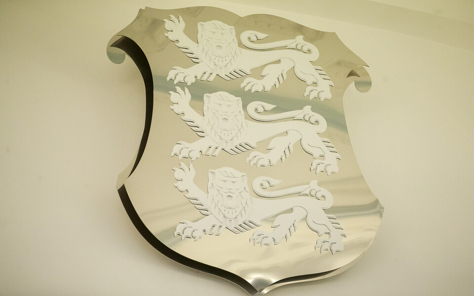 Ministry of the Interior coat of arms.