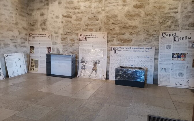 Выставка «Universitas vasallorum».