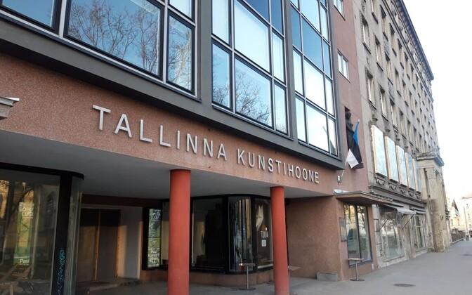 Таллиннский дом искусства.