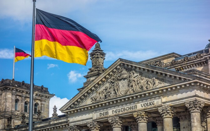 Флаг Германии. Иллюстративная фотография.