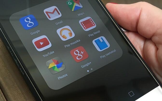 A Huawei smartphone screen.