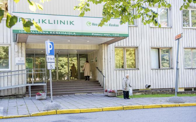 Поликлиника, входящая в структуру Ида-Таллиннской центральной больницы.