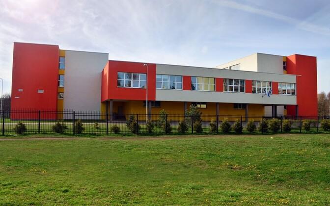 История Махтраской основной школы датируется с 1 сентября 1983 года.