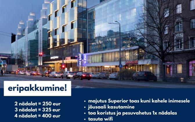 В центре Таллинна можно снять двухместный гостиничный номер  за 400 евро в месяц.