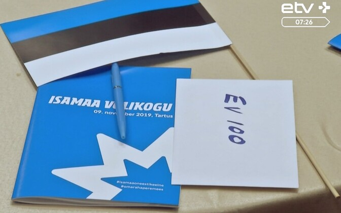Ряды партии Isamaa могут сократиться.