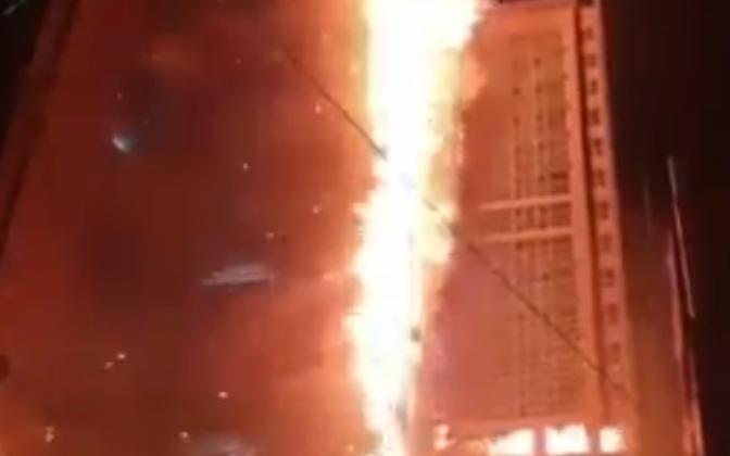 Tulekahju Ulsani kõrghoones.