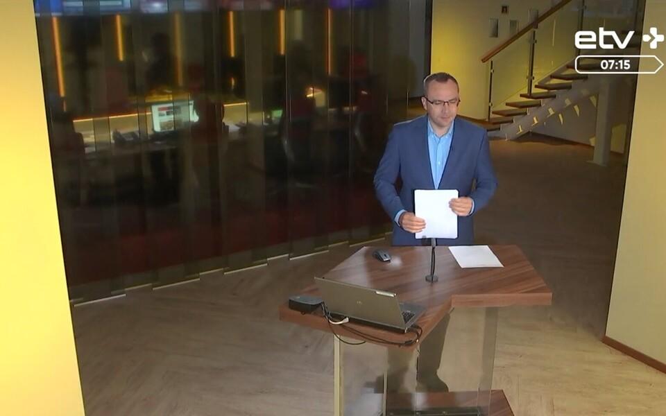 Утренние новости ETV+.