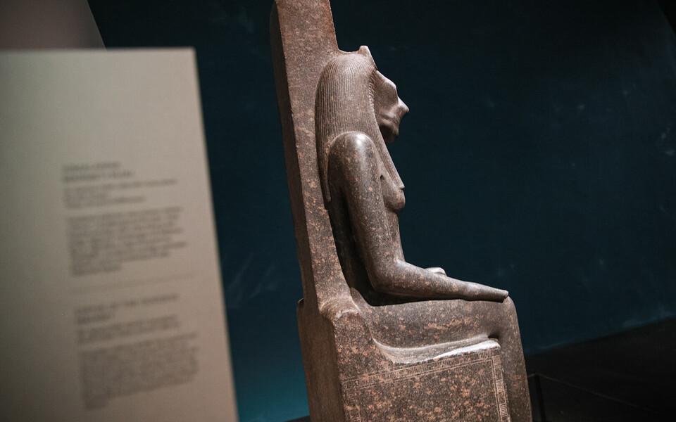 Egiptuse näitus