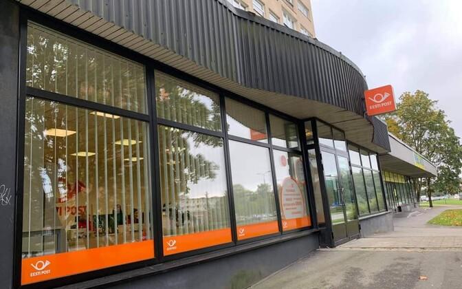 Новое почтовое отделение в Мустамяэ.