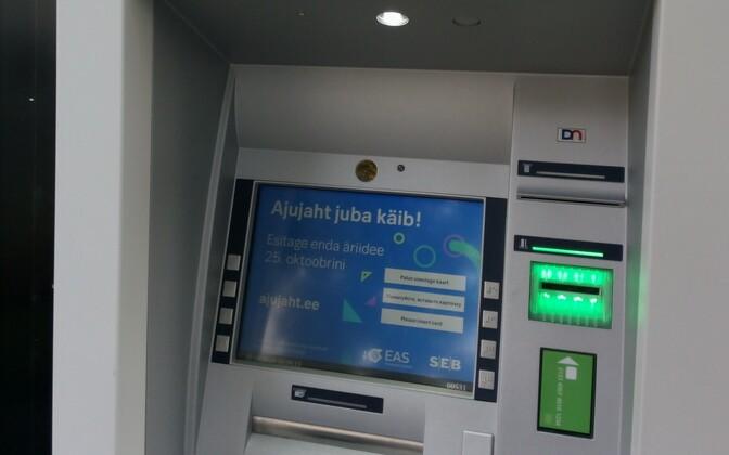 Банкомат на улице Ластекоду продолжит работать 24 часа в сутки.