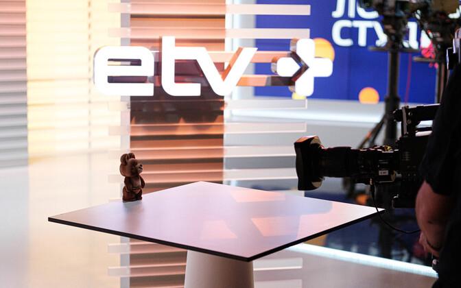 В сентябре в том числе снизился и рейтинг ETV+.