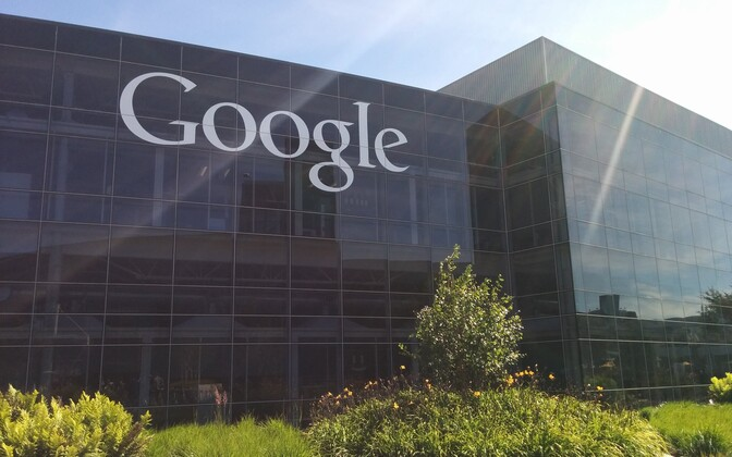 Штаб-квартира Google.