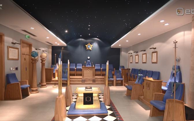 Синий зал масонского храма.