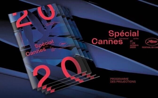 Вместо 56 фильмов покажут всего 4 картины.