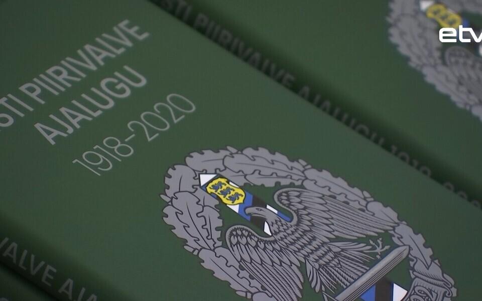 30 лет назад в Эстонии, тогда еще считавшейся частью Советского Союза, была восставовлена пограничная служба.
