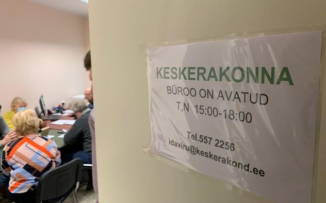 Keskerakonna Ida-Virumaa juhatuse koosolek.