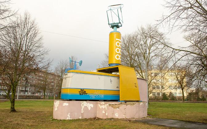 Инсталляция Каарела Курисмаа
