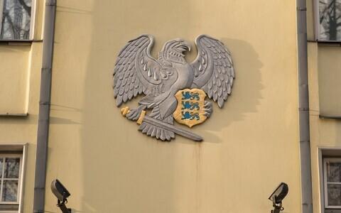 Estonian Defense League (Kaitseliit) crest.