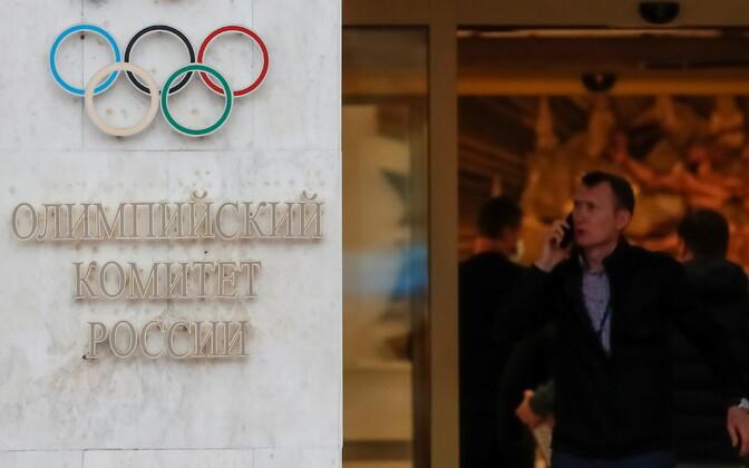 Venemaa olümpiakomitee