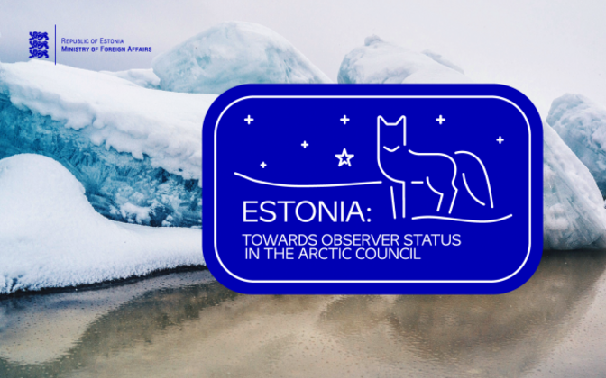 Estonia submitted it's application to become an Arctic Council Observer on November 9, 2020.