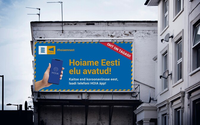 Terviseameti kampaania plakat.