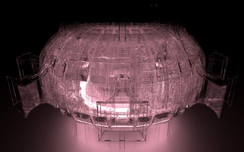 Tuumasünteesi reaktor.