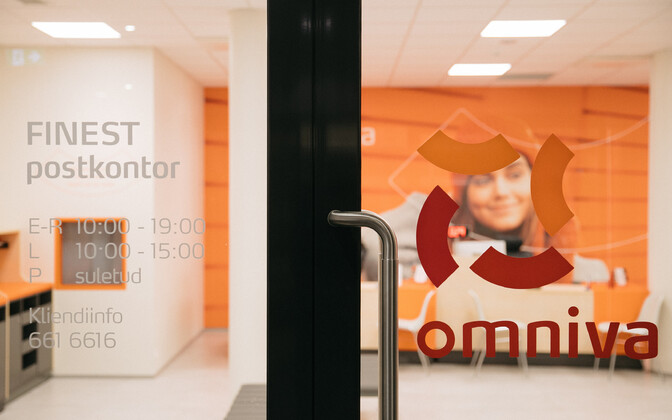 Pärnu mnt Omniva postkontor Tallinnas oli vahepeal päris kinni.