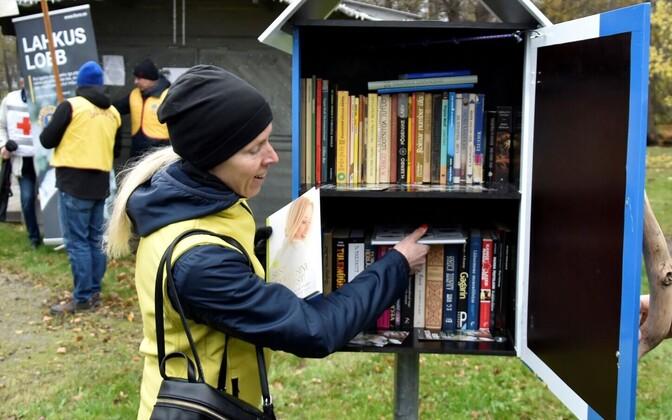 Уличная библиотека.