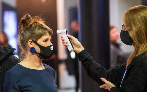 A woman having her temperature checked at the opening night of the Black Nights Film Festival in Tallinn.