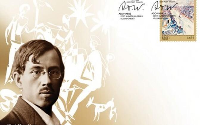 Почтовая марка, выпущенная по случаю 101-го дня рождения Художественного музея Эстонии.