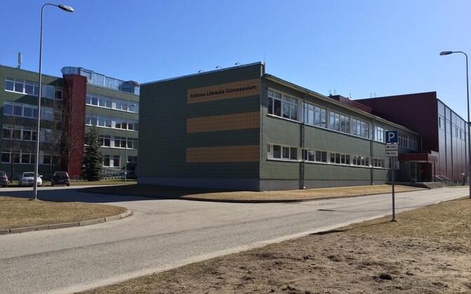 Таллиннская Лиллекюлаская гимназия пережила взрыв.