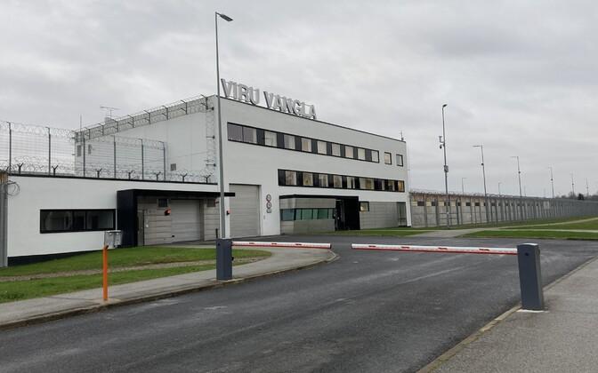 Вируская тюрьма.