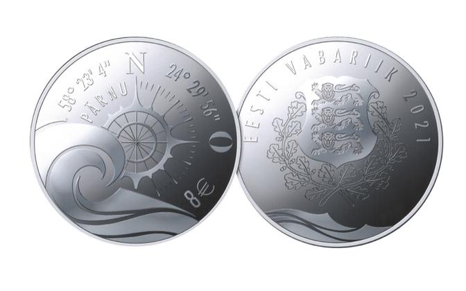 Меси изобразила на монете волны.