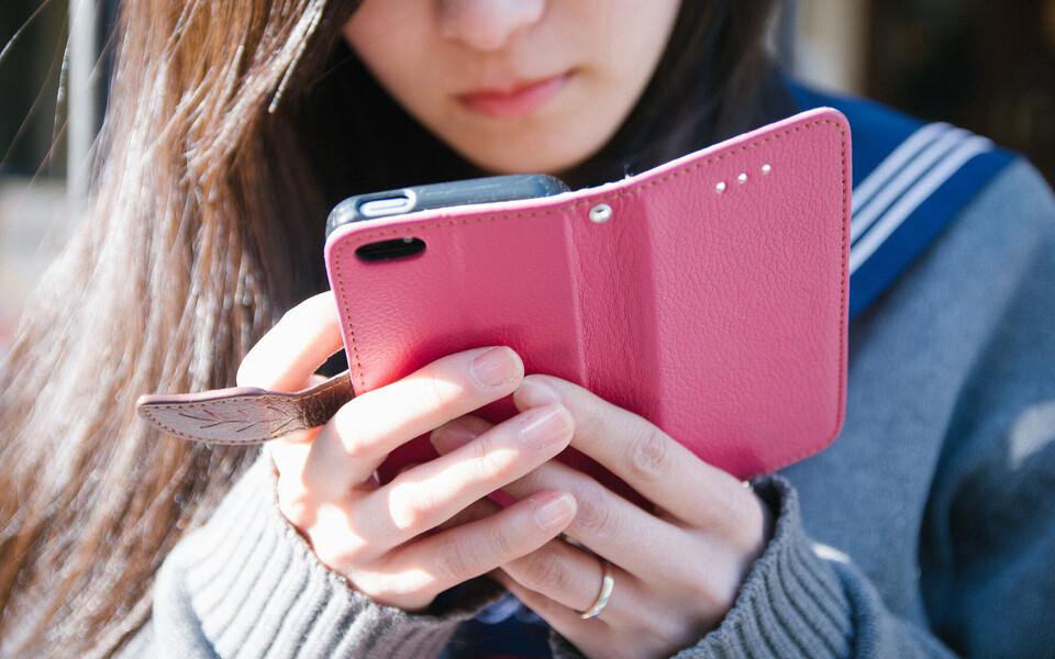 Noorte täiskasvanute tehnoloogia kasutust kujundab nende hetkeperioodi elu, mitte teismelisena veedetud aeg