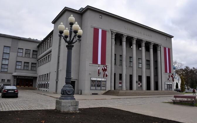 Даугавпилс - второй по величине город Латвии.